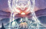 Spirit Bear' Sticker by Thornwolf